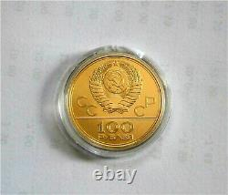 1980 Moscow Olympic Games Russian 100 Rouble Gold Coin Waterside USSR BU
