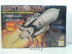 1988 STC Start Energia & Buran Space Shuttle Model Kit USSR 1288 Russian Sealed