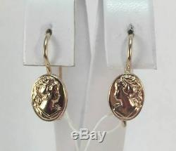 Chic Vintage Rare Earrings Cameo USSR Soviet Russian Solid Rose Gold 583 14k