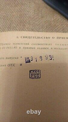 Collectible Soviet Russian Stove Primus Tourist Alpinist PT-1 Clone OPTIMUS 8R