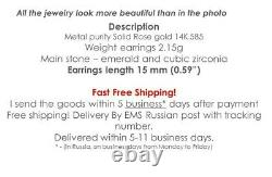 Earrings Russian gold Solid Rose gold 14K 585 NEW USSR Soviet emerald flower