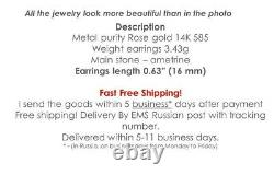 Earrings Solid Rose Gold 14K 585 Russian fine jewelry 3.43g ametrine stone USSR