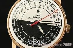 Ex rare Soviet Russian USSR gold plated watch RAKETA Day-Night cal. 2623 Sputnik