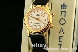 OLD stock watch Poljot Signal Vintage Russian USSR with mechanical alarm