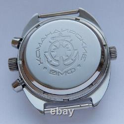 Okean Ocean Vintage USSR Russian Soviet watch Poljot Chronograph 3133 3199