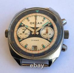 Okean Ocean Vintage USSR Russian Soviet watch Poljot Chronograph 3133 7920