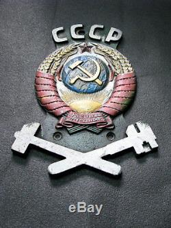 Original Old Soviet Russian Iron Sign Plaque Coat of Arms USSR Train locomotive