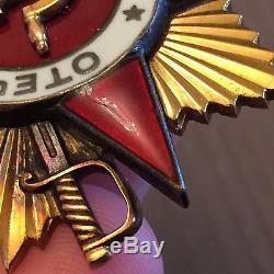 Patriotic War Order Ussr Soviet Russian Ww2 (army Combat Gold Award Military)