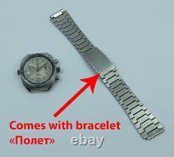 Poljot Vintage USSR Russian Soviet watch Chronograph Sturmanskie 3133 00832