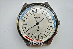 RAKETA 24H POLAR Authentic Russian Soviet watch
