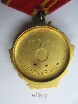 RARE Original Soviet Russian Gold & Platinum Orden ORDER/Medal/Badge of LENINA