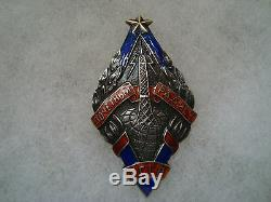 RUSSIAN SOVIET RUSSIA USSR ORDER MEDAL Badge Silver Honorary Radio Operator