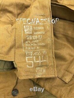 Rare USSR Russian ArmyAfghan FIELD ARMY Jacket ORIGINAL! 1989-1992 Production