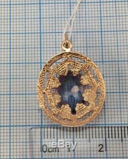 Rare Unique Vintage USSR Russian Soviet Gold 583 14K Pendant ROYAL ALEXANDRITE