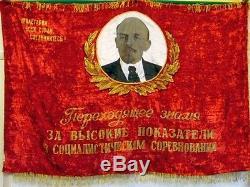 Rare Vintage Large Soviet Russian Original Velvet USSR Flag/Banner with Fringe