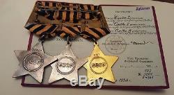 Rrr! Dublicate Glory Order Set Ussr Soviet Russian Army Ww2 War Awards Group