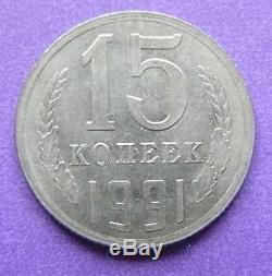 Russia Russian USSR 15 Kopeks 1991 Overstruck UNIQUE