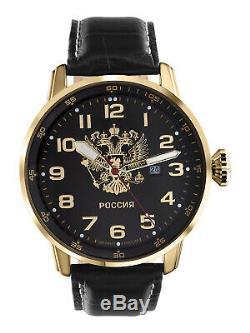Russian Men's Quartz Wrist Watch Spetsnaz SLAVA 2879336 Gift Soviet
