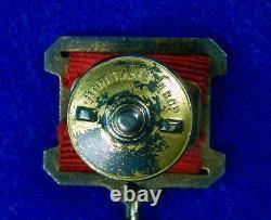 Russian Russia USSR WW2 Gold Hero of Soviet Union Order #7570 Medal Badge Award