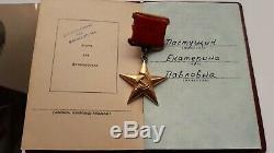 Russian Soviet 23 K Gold Medal Order Socialist Labor