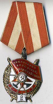 Russian Soviet Medal Order Badge Red Banner 2 ORIGINAL (#1422)