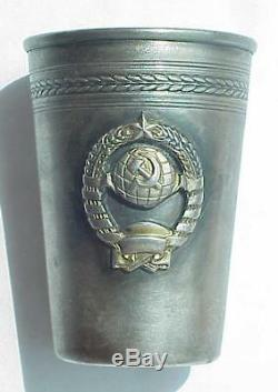 Russian Soviet Nkvd Kgb Revolution Goblet Chalice Vodka Silver Cup Shot Award