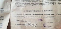 Russian Soviet Stove Primus SSSR CCCP USSR military ORIGINAL UNUSED WITH PAPAER