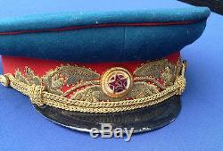Russian Soviet USSR WW2 M1945 Victory Parade type Marshal Visor Hat Peaked Cap