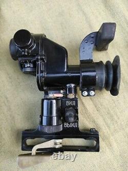 Russian Soviet sight PGO-7V. Black. Rare. Original