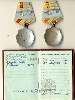 SOVIET Order Glory Labor 2nd 3rd class Document Silver Original Russian (1030)