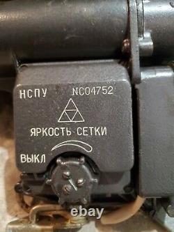 SOVIET RUSSIAN 197X NSPU 1PN34 Night Vision SCOPE FACTORY BOX SVD