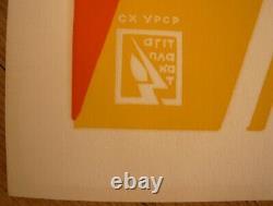 Soviet Original Silkscreen POSTER Solidarity, Peace! USSR Communist propaganda