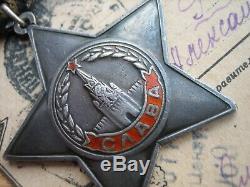 Soviet Russian ARMY Award Order of Glory #530767 3rd Class +BONUS Military Post
