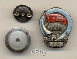 Soviet Russian Badge for Excellence in Food Industry, #1318 circa 1938-39