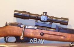 Soviet Russian Mosin Nagant 91/30 PE PEM sniper scope