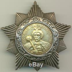 Soviet Russian Order of Bogdan Chmelnitsky 2 class, with COA