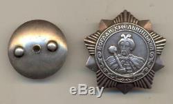Soviet Russian Order of Bogdan Chmelnitsky 3 class, Type 2