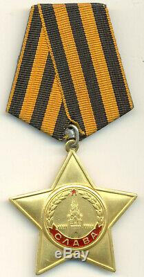 Soviet Russian Order of Glory 1 Class with Research