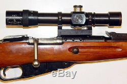 Soviet Russian PE PEM Sniper Scope Mount for Mosin Nagant 91/30 with Hex Base