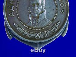 Soviet Russian Russia USSR WWII WW2 Admiral Ushakov Silver Medal Order Badge