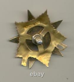 Soviet Russian USSR Order of Patriotic War 1st Class s/n 102372