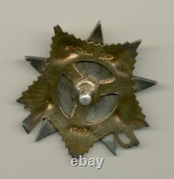 Soviet Russian USSR Order of Patriotic War 1st Class s/n 155706