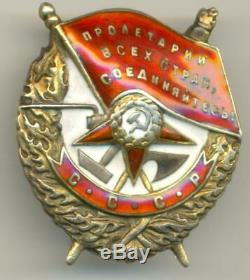 Soviet Russian USSR Order of Red Banner #63052