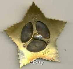 Soviet Russian USSR Order of Suvorov 2nd Class #2822 withCOA from P. McDaniel
