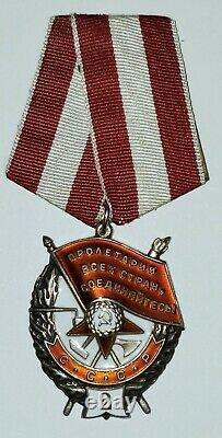 Soviet Russian order of the Red Banner, second award. S/N 21266