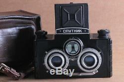 Sputnik Soviet Camera Vintage Russian 6x6cm GOMZ Vintage Stereo medium film
