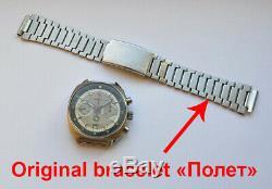 Sturmanskie Vintage USSR Russian Soviet watch Poljot Chronograph 31659 93653