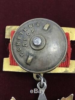 USSR AWARD Soviet Russian PIN ORDER of GREAT PATRIOTIC WAR 1st class RR N14849