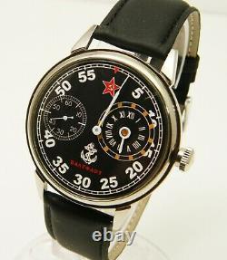 USSR Russian Soviet Watch Regulator Regulateur Baltic Fleet #914