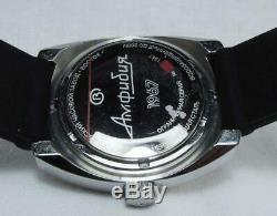USSR russian big amphibian watch Vostok 1967 mega diver scuba Nos rubber strap
